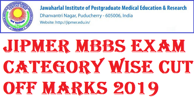 JIPMER MBBS Exam Category Wise Cut off Marks 2019