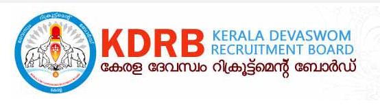 KDRB LDC Examination 2019