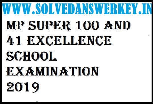MP Super 100 and 41 Excellence School Examination 2019