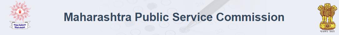 MPSC ESE Prelims Examination 2019