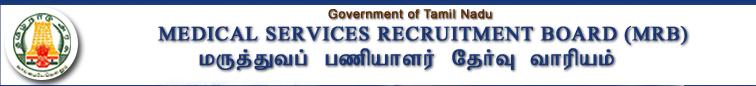 TN MRB Staff Nurse Examination 2019