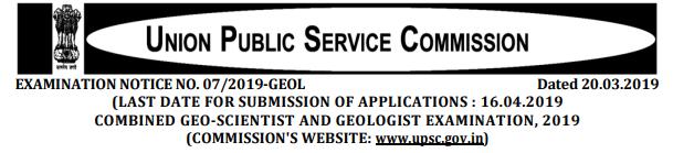 UPSC Combined Geo-Scientist & Geologist Examination 2019