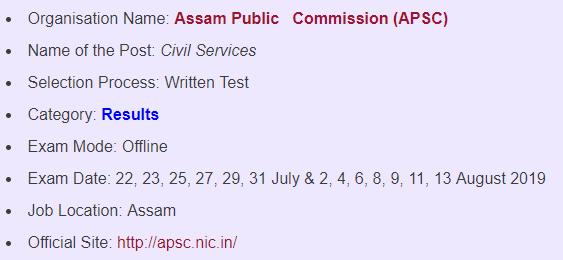 Assam PSC CCE Mains Examination Result 2019
