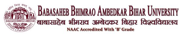 BRABU Entrance Examination 2019