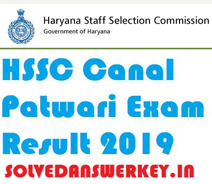 HSSC Canal Patwari Exam Result 2019