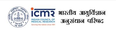 ICMR JRF Examination 2019