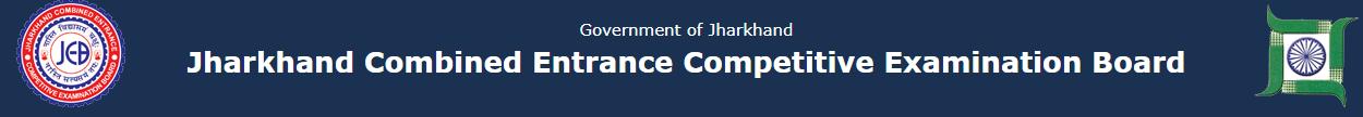 JCECEB PMECE Examination 2019