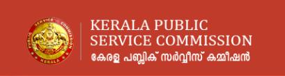 Kerala PSC Lower Division Typist Examination 2019
