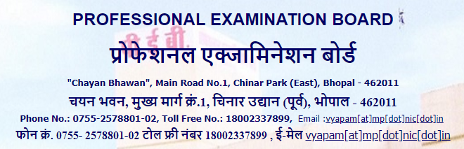 MP GNTST PNST Examination 2019