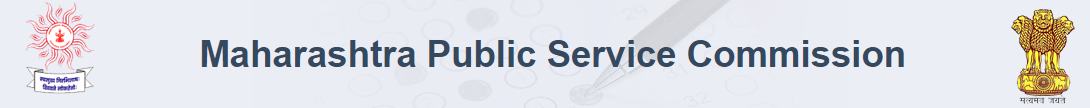 MPSC State Service Mains Examination 2019