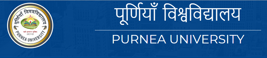 Purnea University Entrance Test 2019