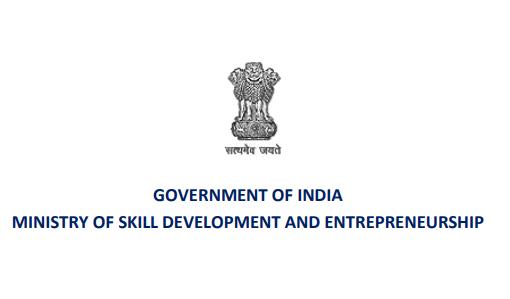 Advanced Diploma Course Entrance Examination 2019