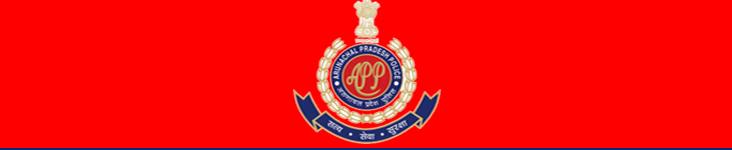 Arunachal Pradesh Police Constable Examination 2019