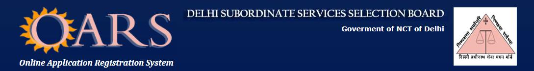 DSSSB LDC Examination Result 2019