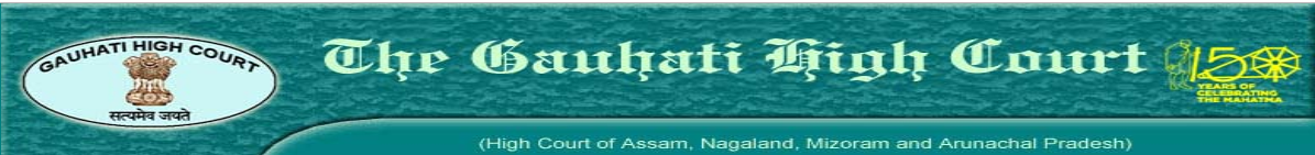 Gauhati High Court Computer Assistant Examination 2019