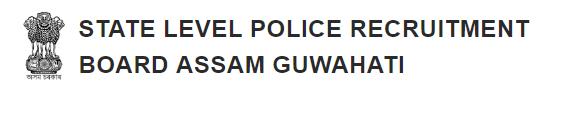 SLPRB Assam Police Examination 2020