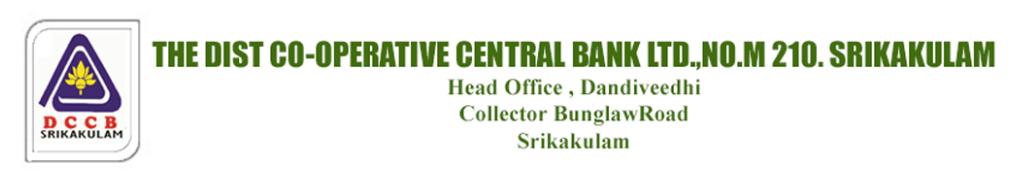 Srikakulam DCCB Staff Assistant Clerk Examination 2019