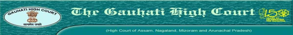 Gauhati High Court Law Clerk 08 September Result 2019