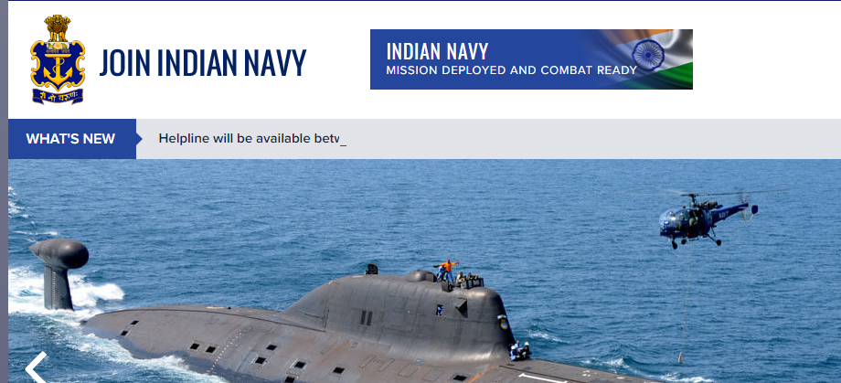 Indian Navy MR AA SSR Sailor September Exam Result 2019
