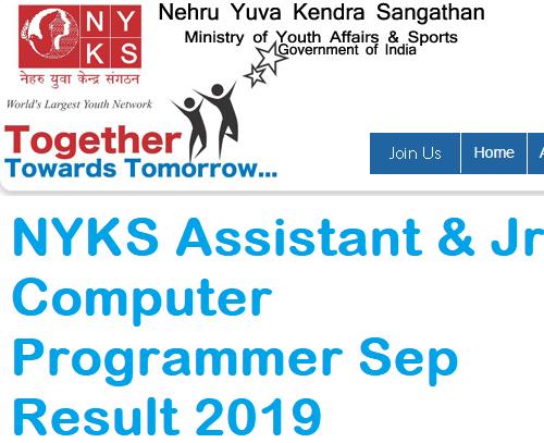 NYKS Assistant & Jr. Computer Programmer Sep Result 2019