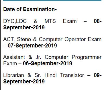 NYKS LDC Examination 2019