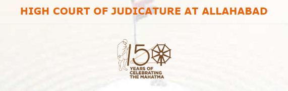 UPHJS District Judge Prelims Examination 2019