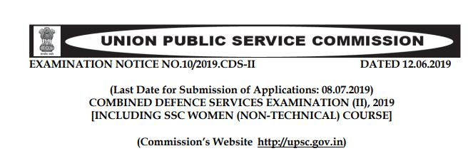 UPSC CDS 2 Examination 2019
