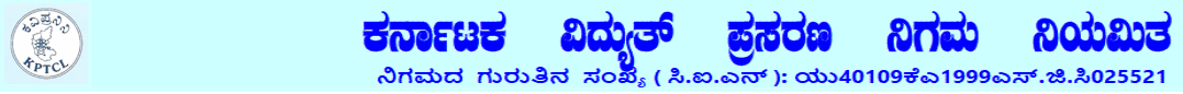 Kannada Language Test 05 October 2019