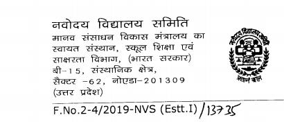 NVS Teachers Principal 3 Oct Result 2019