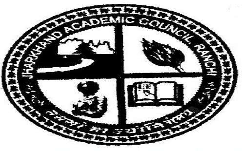 JAC Akanksha-40 Examination 2020