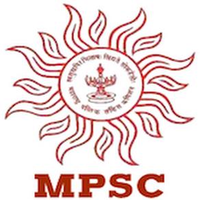 MPSC Civil Judge Prelims Examination 2020
