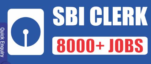 SBI Clerk PET Examination 2020