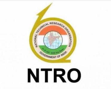 NTRO Technical A Exam 2020