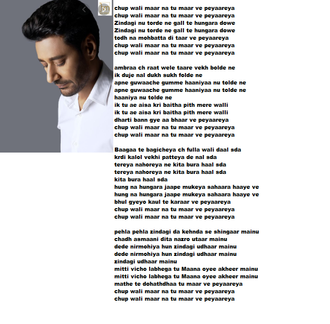 Chup The Silence Punjabi Song Lyrics