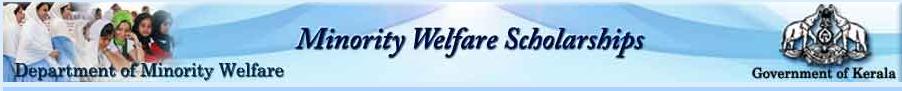 DCE Kerala Scholarship Application Registration Form