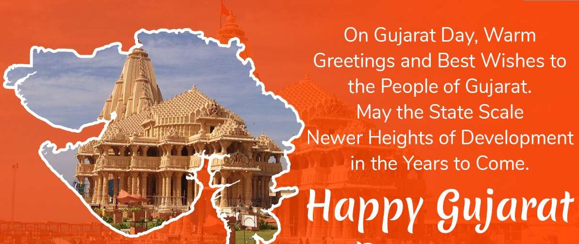 Gujarat Day HD Images