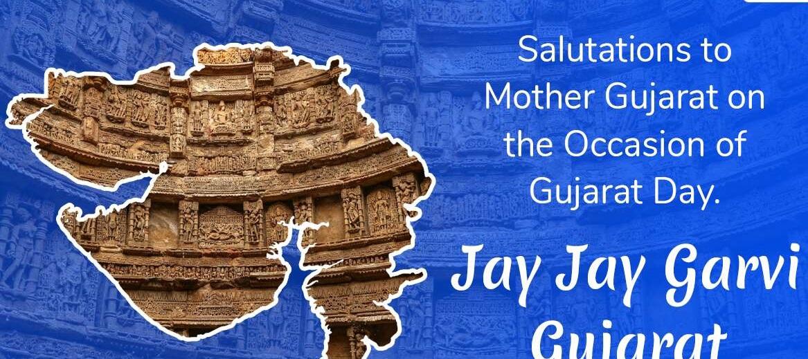 Gujarat Day HQ Wallpapers