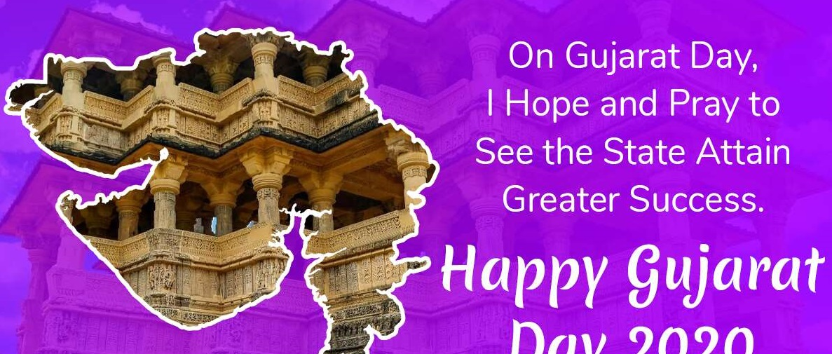Gujarat Day SMS Quotes