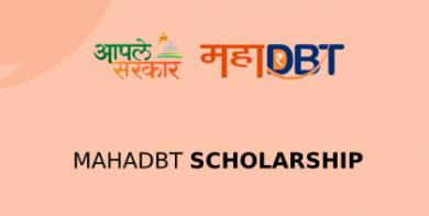 Maharashtra Mahadbt Scholarship 2020