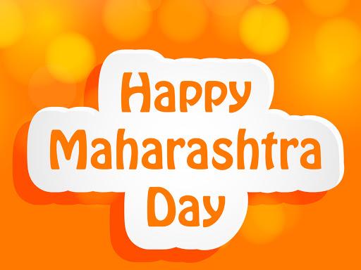 Maharashtra Day FB Status 2020