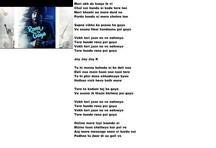 Rona Pai Gaya Ranjit Bawa Mp3 Punjabi Song Lyrics