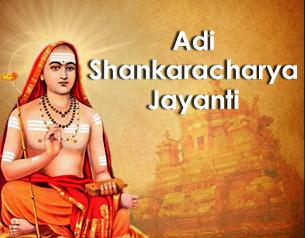 Shankaracharya Jayanti latest images 2020