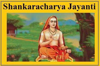 Shankaracharya Jayanti latest quotation 2020