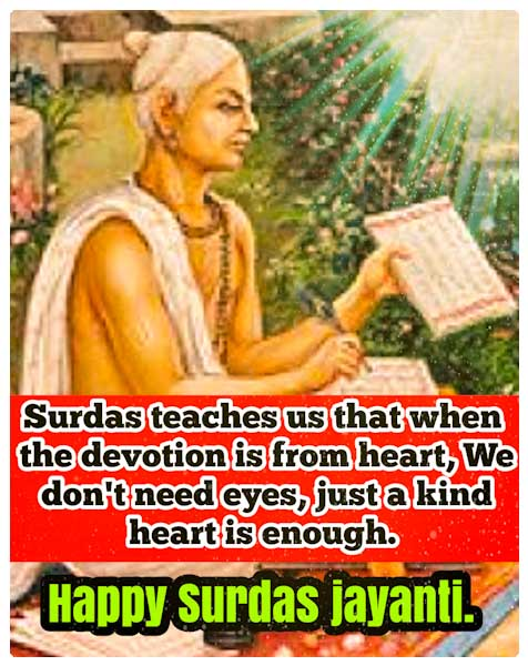 Surdas Jayant latest quotation 2020
