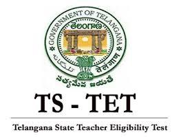 Telangana TET Exam Postponed Notice 2020