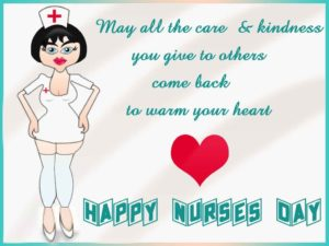 International Nurses Day SMS Quotes