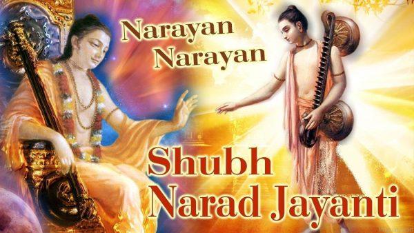 Narad Jayanti 2020 Wishes