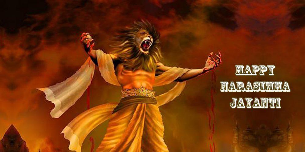 Narsimha Jaynti Animated Pics 2020