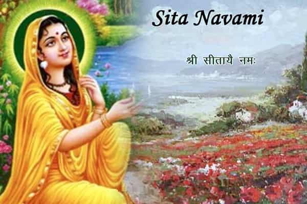 Sita Navami Wallpapers 2020